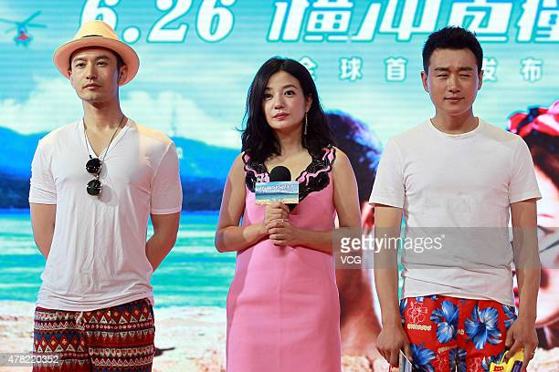 Actor Huang Xiaoming actress Vicki Zhao and actor Tong Dawei attend a sunny beach themed press conference for the new movie 'Hollywood Adventures' on...