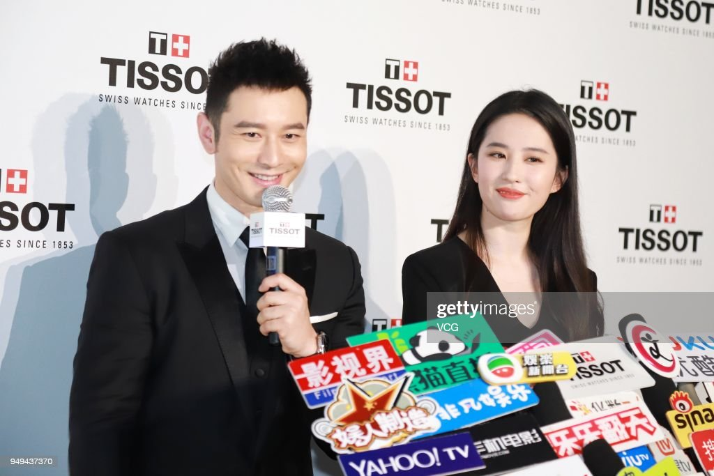 Liu Yifei And Huang Xiaoming Attend Launch Event In Shanghai