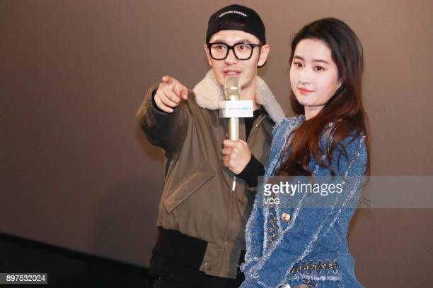 Actor Huang Xiaoming and actress Liu Yifei promote film 'Hanson and the Beast' on December 23 2017 in Shanghai China