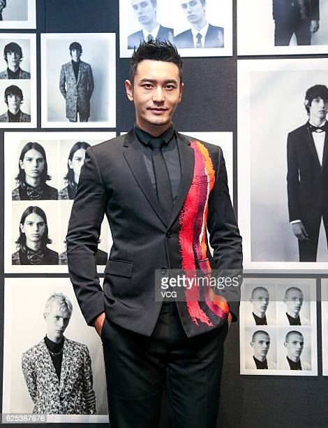 Actor Huang Xiaoming arrives at the red carpet during the Dior Homme Spring 2017 Gala on November 23 2016 in Beijing China