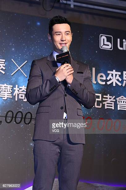 Actor Huang Xiaoming attends a promotional event for the Lifestyle massage chair on December 5 2016 in Taipei Taiwan of China
