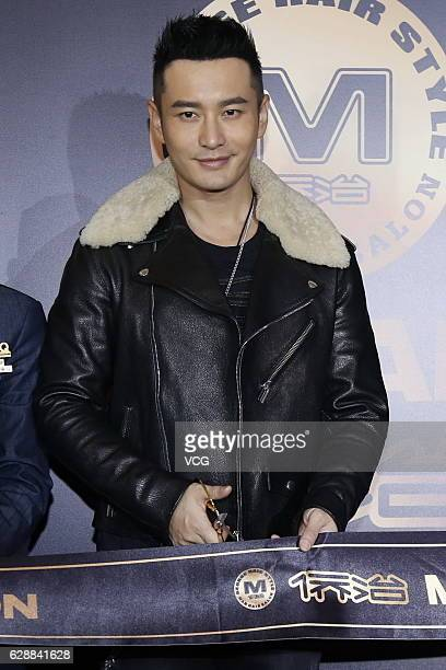 Actor Huang Xiaoming attends an opening ceremony of George Hairstyle Salon on December 8 2016 in Beijing China