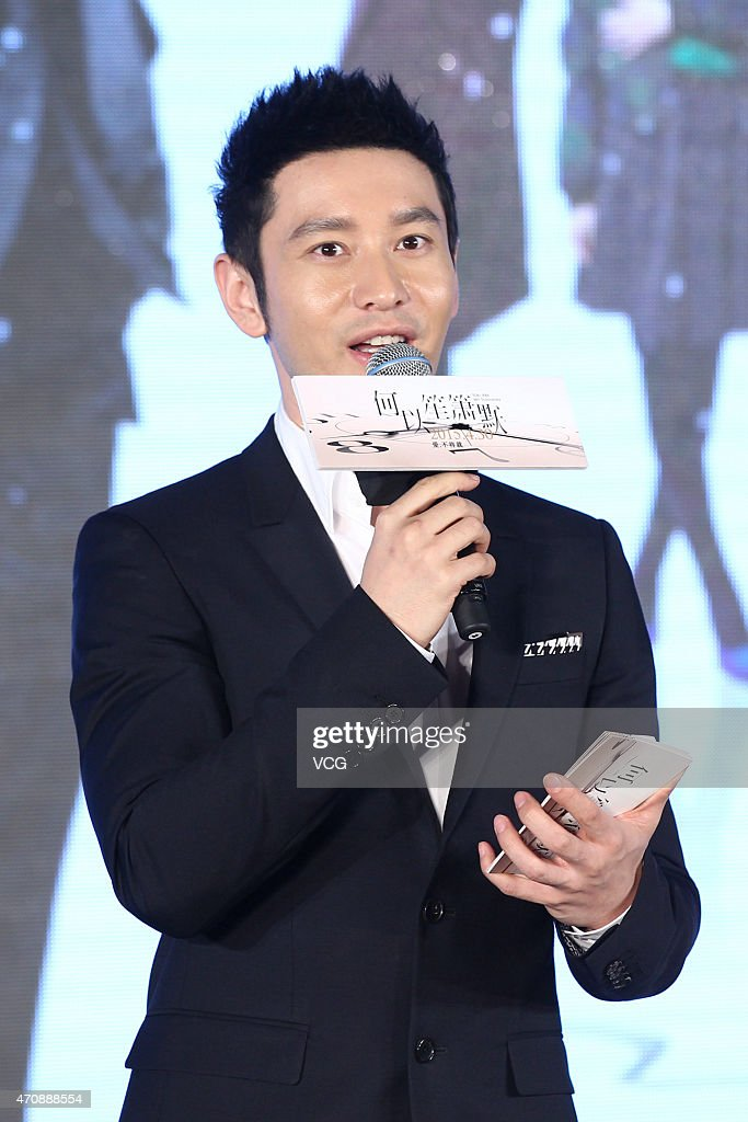 Actor Huang Xiaoming attends premiere press conference of director Huang Bin's new film 'Silence Seperation' on April 23, 2015 in Beijing, China.
