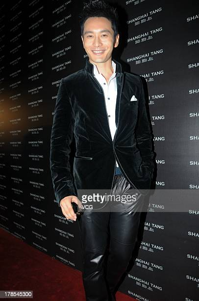 Actor Huang Xiaoming attends Shanghai Tang store opening ceremony at Cathay Theater on August 29 2013 in Shanghai China