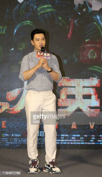Actor Huang Xiaoming attends 'The Bravest' press conference on July 29, 2019 in Xi an, Shaanxi Province of China.
