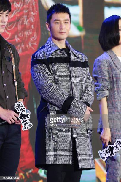 Actor Huang Xiaoming attends the press conference of TV series 'Nirvana in Fire 2' on December 12 2017 in Beijing China