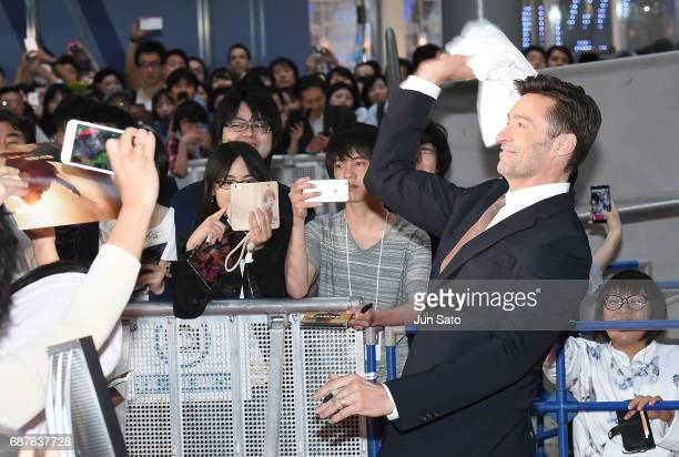 Actor Hugh Jackman attends the premiere for 'Logan' at Roppongi Hills on May 24 2017 in Tokyo Japan