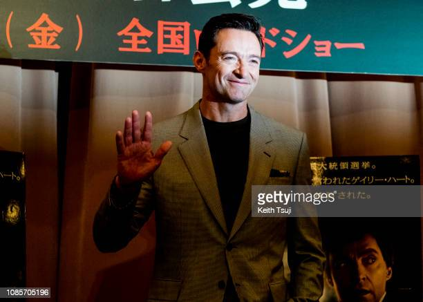 Actor Hugh Jackman attends the press conference for the Japanese premiere of 'The Front Runner' on January 22 2019 in Tokyo Japan