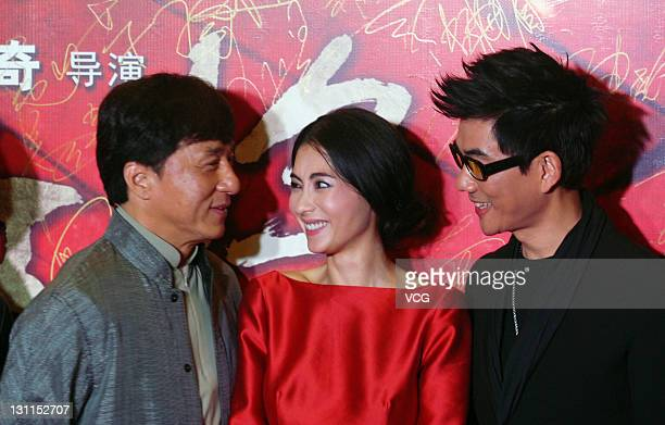 """Actor Jackie Chan, actress Cecilia Cheung and actor Richie Jen attend """"Legendary Amazons"""" Beijing premiere at Pangu 7 Star Hotel on November 1, 2011..."""
