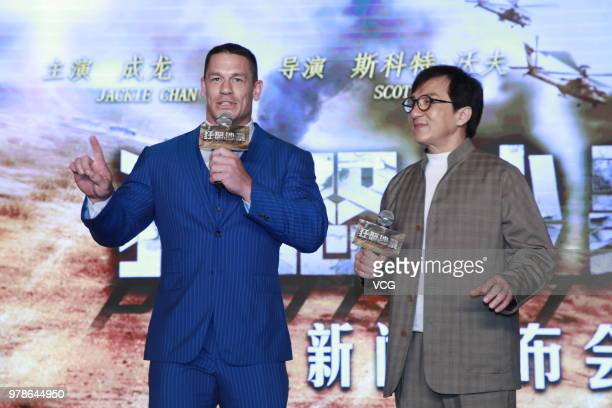 Actor Jackie Chan and actor John Cena attend 'Project X' press conference on June 18 2018 in Shanghai China