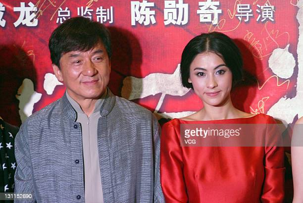 """Actor Jackie Chan and actress Cecilia Cheung attend """"Legendary Amazons"""" Beijing premiere at Pangu 7 Star Hotel on November 1, 2011 in Beijing, China."""