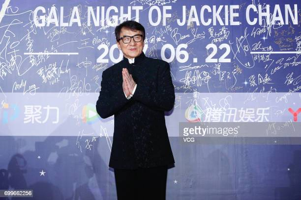 30 Top 20th Shanghai International Film Festival Gala Night