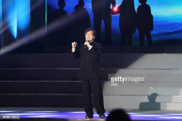Actor Jackie Chan attends Jack Ma Foundation Rural Teachers Awards at ShangriLa Hotel on January 21 2018 in Sanya China Jack Ma Foundation offered 10...