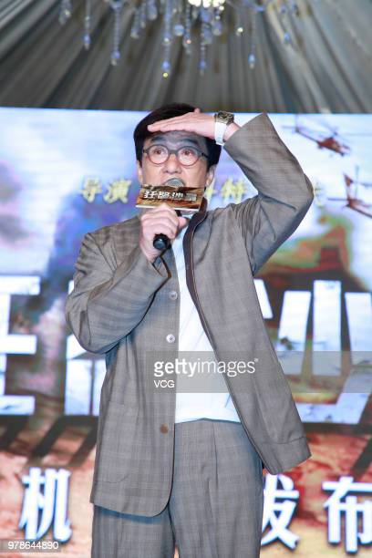 Actor Jackie Chan attends 'Project X' press conference on June 18 2018 in Shanghai China