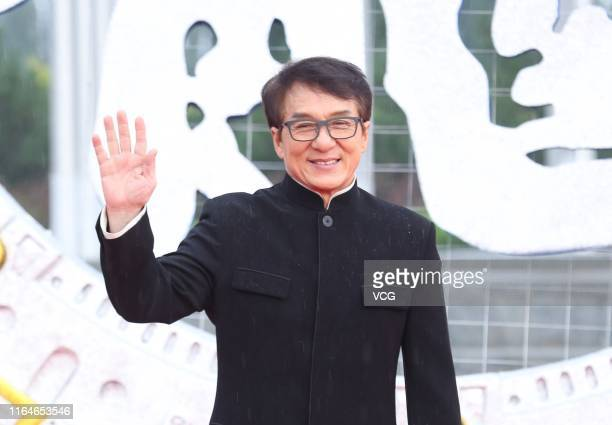 Actor Jackie Chan attends the closing ceremony of the 5th Jackie Chan International Action Film Week at Datong Stadium on July 27, 2019 in Datong,...