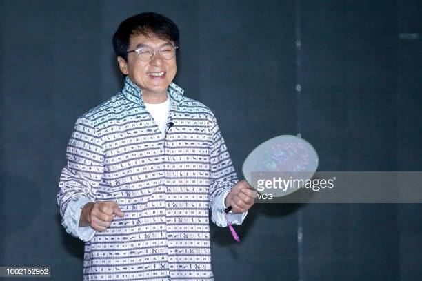 Actor Jackie Chan attends the press conference of the 4th Annual International Jackie Chan Action Movie Week on July 17 2018 in Datong Shanxi...