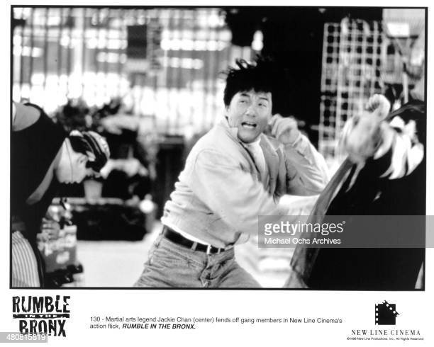 Actor Jackie Chan fights in a scene from the New Line Cinema movie Rumble in the Bronx circa 1995