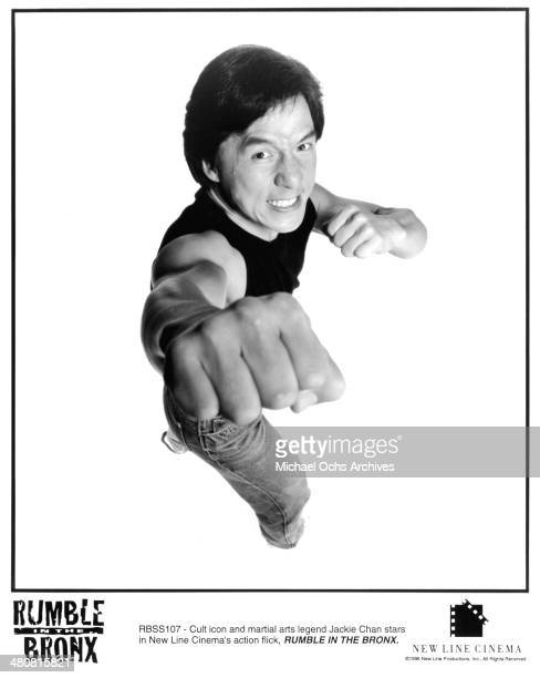 Actor Jackie Chan poses for the New Line Cinema movie Rumble in the Bronx circa 1995