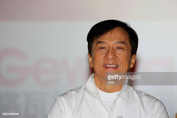 Actor Jackie Chan promotes film 'Railroad Tigers' on December 23 2016 in Shenyang Liaoning Province of China