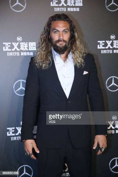 Actor Jason Momoa attends 'Justice League' premiere at 798 Art Zone on October 26 2017 in Beijing China