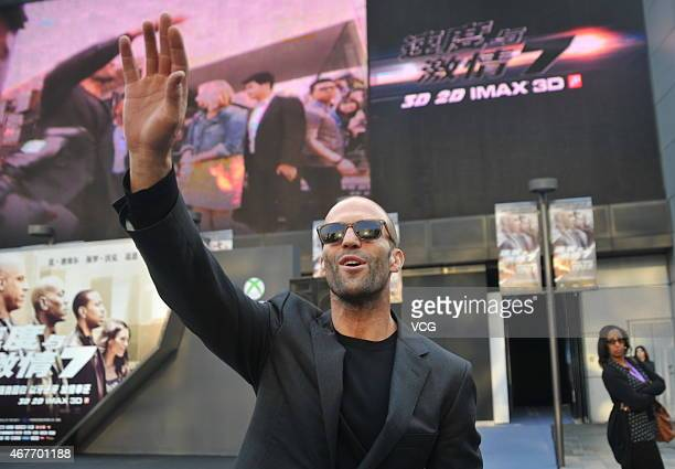 Actor Jason Statham attends the press conference of American new movie 'Fast Furious 7' directed by director James Wan at Sanlitun area of the...