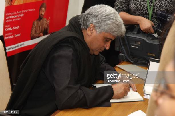 Actor Javed Akhtar during opening of Cultural hub Epicentre in Gurgaon Haryana