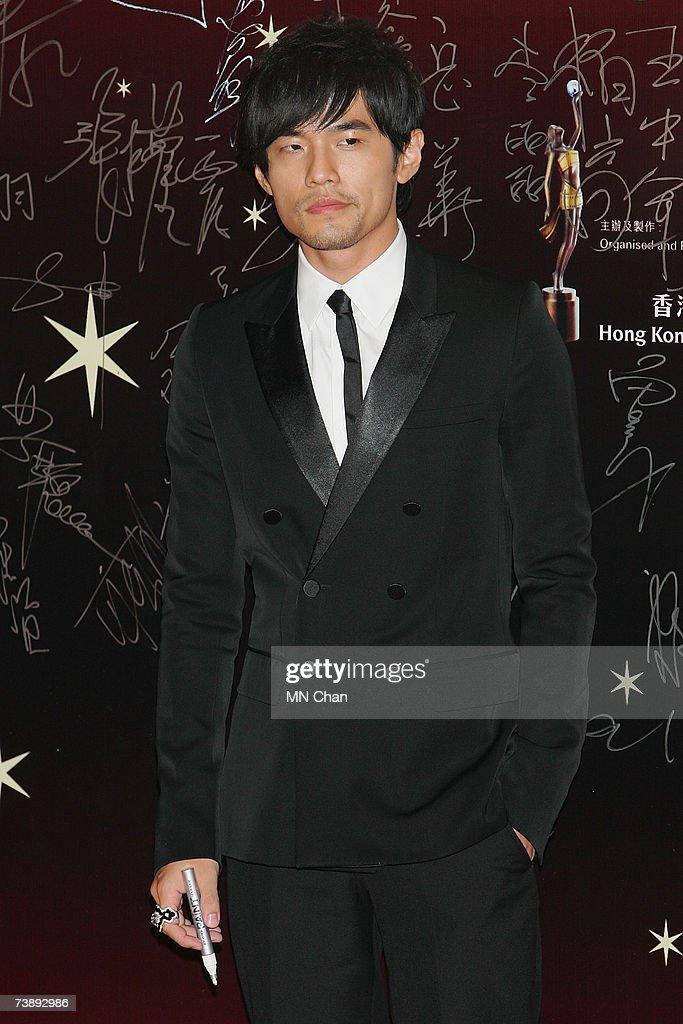 Actor Jay Chou arrives at the 26th Hong Kong Film Awards at the Hong Kong Cultural Centre on April 15, 2007 in Hong Kong, China.