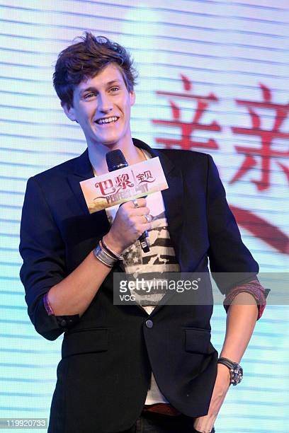 Actor Jean Baptiste Maunier attends 'Perfect Baby' press conference at Solana on July 26 2011 in Beijing China