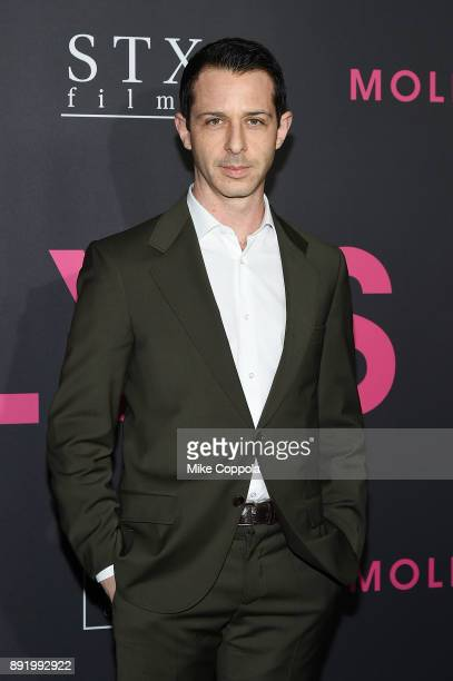 Actor Jeremy Strong attends Molly's Game New York Premiere at AMC Loews Lincoln Square on December 13 2017 in New York City