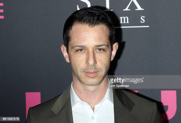 """Actor Jeremy Strong attends the """"Molly's Game"""" New York premiere at AMC Loews Lincoln Square on December 13, 2017 in New York City."""