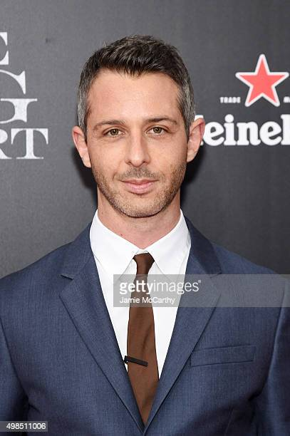 Actor Jeremy Strong attends the premiere of The Big Short at Ziegfeld Theatre on November 23 2015 in New York City