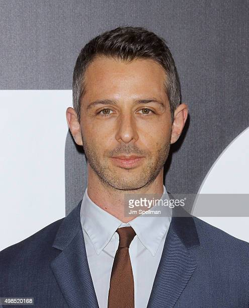 Actor Jeremy Strong attends the The Big Short New York premiere at Ziegfeld Theater on November 23 2015 in New York City