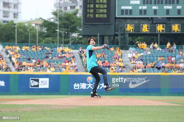 Actor Jerry Yan throws the first pitch for a professional baseball game on May 14 2017 in Taipei Taiwan