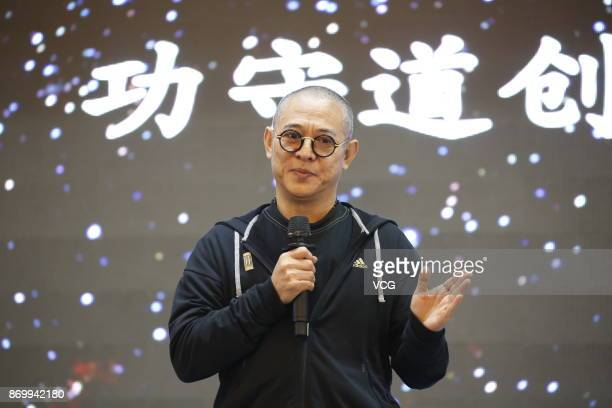 Actor Jet Li attends 'Gong Shou Dao' Kung Fu camp closing ceremony on November 3, 2017 in Tongling, China. Jet Li said that 'Gong Shou Dao', which...