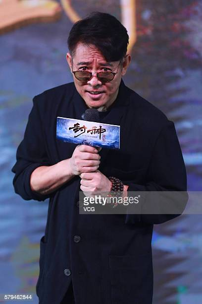Actor Jet Li attends the press conference of film 'League of Gods' on July 24 2016 in Beijing China
