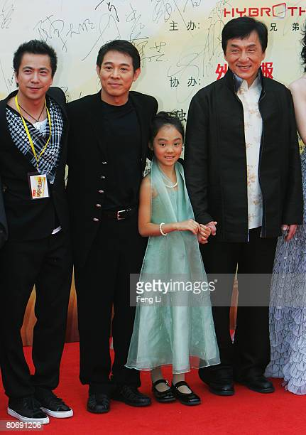 Actor Jet Li Jet Li's daughter and actor Jackie Chan attend the world premiere Of The Forbidden Kingdom on April 16 2008 in Beijing China
