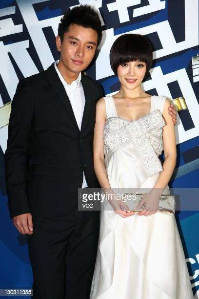 Actor Jia Nailiang and actress Li Xiaolu attend the Grand Ceremony Of Movie And TV New Forces at new studio of Enlight Media on Ocotber 25 2011 in...
