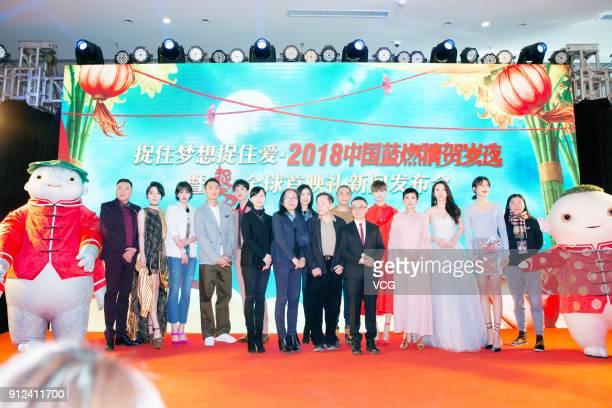 Actor Jiang Chao singer Wu MoMo actor Yo Yang actress Bai Baihe actor Jing Boran diretor Raman Hui actor Tony Leung Chiu Wai actress and singer Chris...