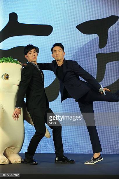 Actor Jing Boran and actor Wallace Chung attend press conference of new film 'Monster Hunt' directed by Raman Hui on March 26 2015 in Beijing China