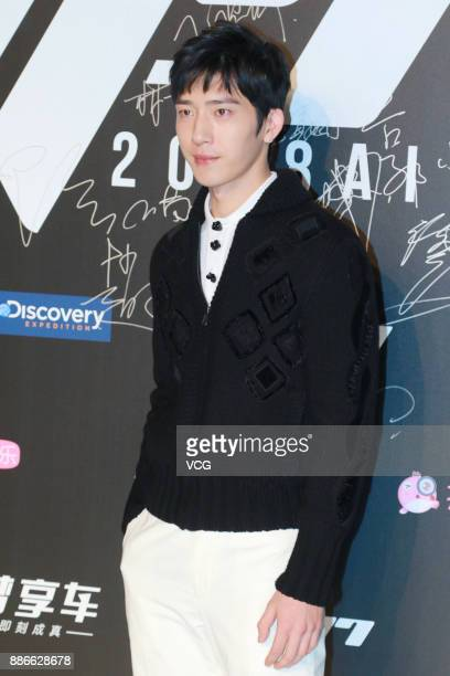 Actor Jing Boran arrives at the M77 'Too Cool For Boys' fashion show by Chinese actor Huang Xiaoming and stylist Zhang Shuai on December 5 2017 in...