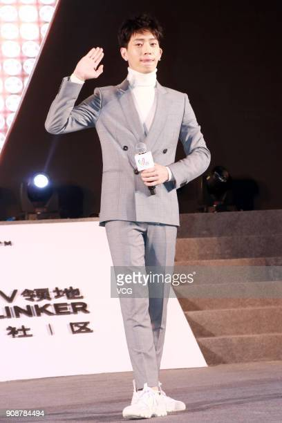 Actor Jing Boran attends a real estate company event on January 21 2018 in Shanghai China