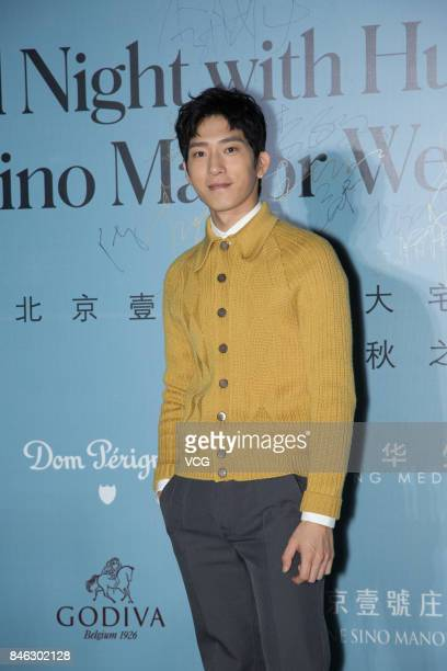 Actor Jing Boran attends One Sino Manor event on September 12 2017 in Beijing China