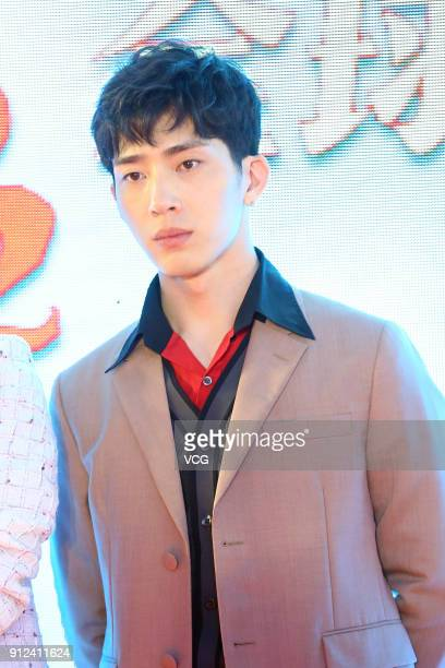 Actor Jing Boran attends the premiere of film 'Monster Hunt 2' on January 30 2018 in Beijing China