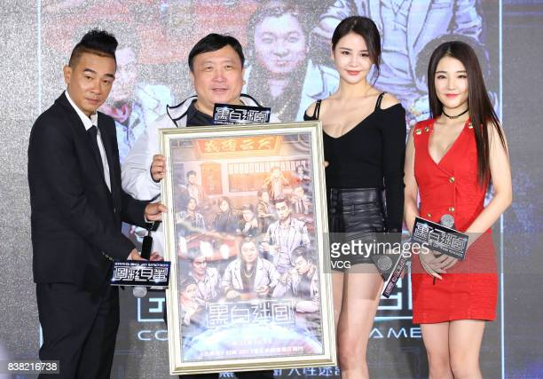 Actor Jordan Chan actor Jing Wong actress Sabrina Qiu attend the press conference of film Color of the Game on August 24 2017 in Beijing China