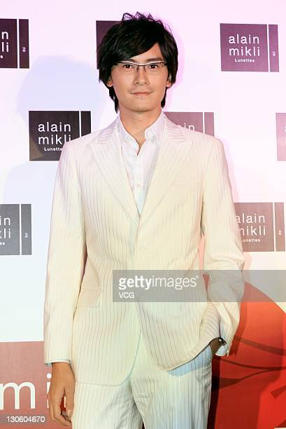 Actor Joseph Cheng attends Alain Mikli store opening ceremony at Regent Galleria on October 26 2011 in Taipei Taiwan