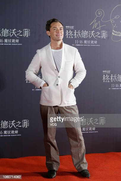 Actor Jude Law attends 'Fantastic Beasts The Crimes of Grindelwald' premiere at Chaoyang Museum Of Urban Planning on October 28 2018 in Beijing China