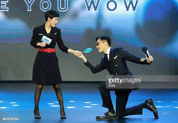 Actor Julian Cheung and actress Amber Kuo attend film Film 'Triumph In The Skies' Beijing press conference on January 4 2015 in Beijing China