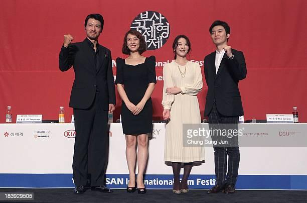 Actor Jung EuiGap actress Park SeJin Lee EunJoo and actor Jeon KwangJin attend the Closing Film 'The Dinner' press conference at the Busan Cinema...