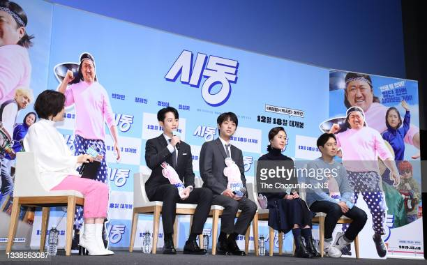 November 28: Actor Jung Hae-In, Park Jung-Min, actress Yum Jung-Ah, film director Choi Jung-Yeol attend the premiere of film 'Start-Up' at CGV...
