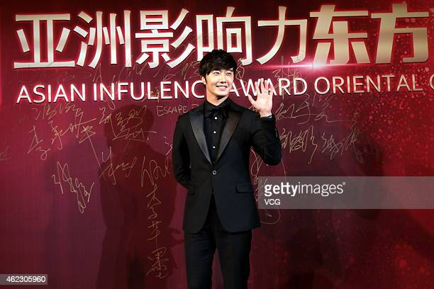 Actor Jung Ilwoo attends Asian Influence Award Oriental Ceremony on January 26 2015 in Shanghai China